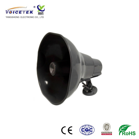 Industrail protection horn speaker_SAH-15AT